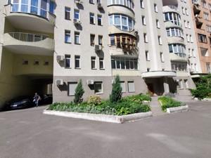 Нежилое помещение, Дмитриевская, Киев, E-41059 - Фото 17