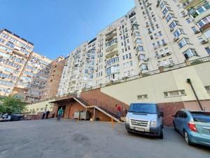Нежилое помещение, Дмитриевская, Киев, E-41059 - Фото 19