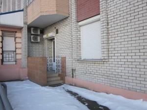 Салон красоты, Алма-Атинская, Киев, Z-783007 - Фото