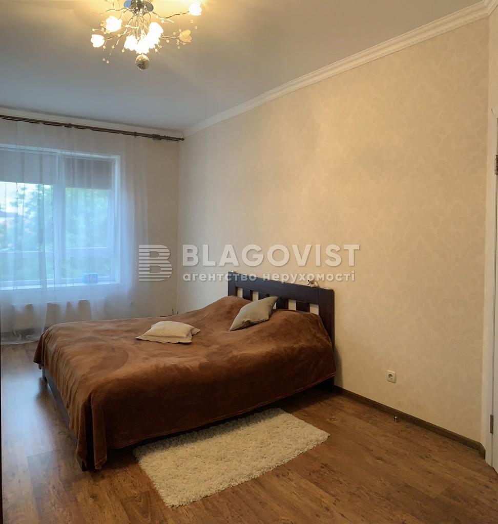 Квартира E-41013, Московский пер., 2а, Киев - Фото 7
