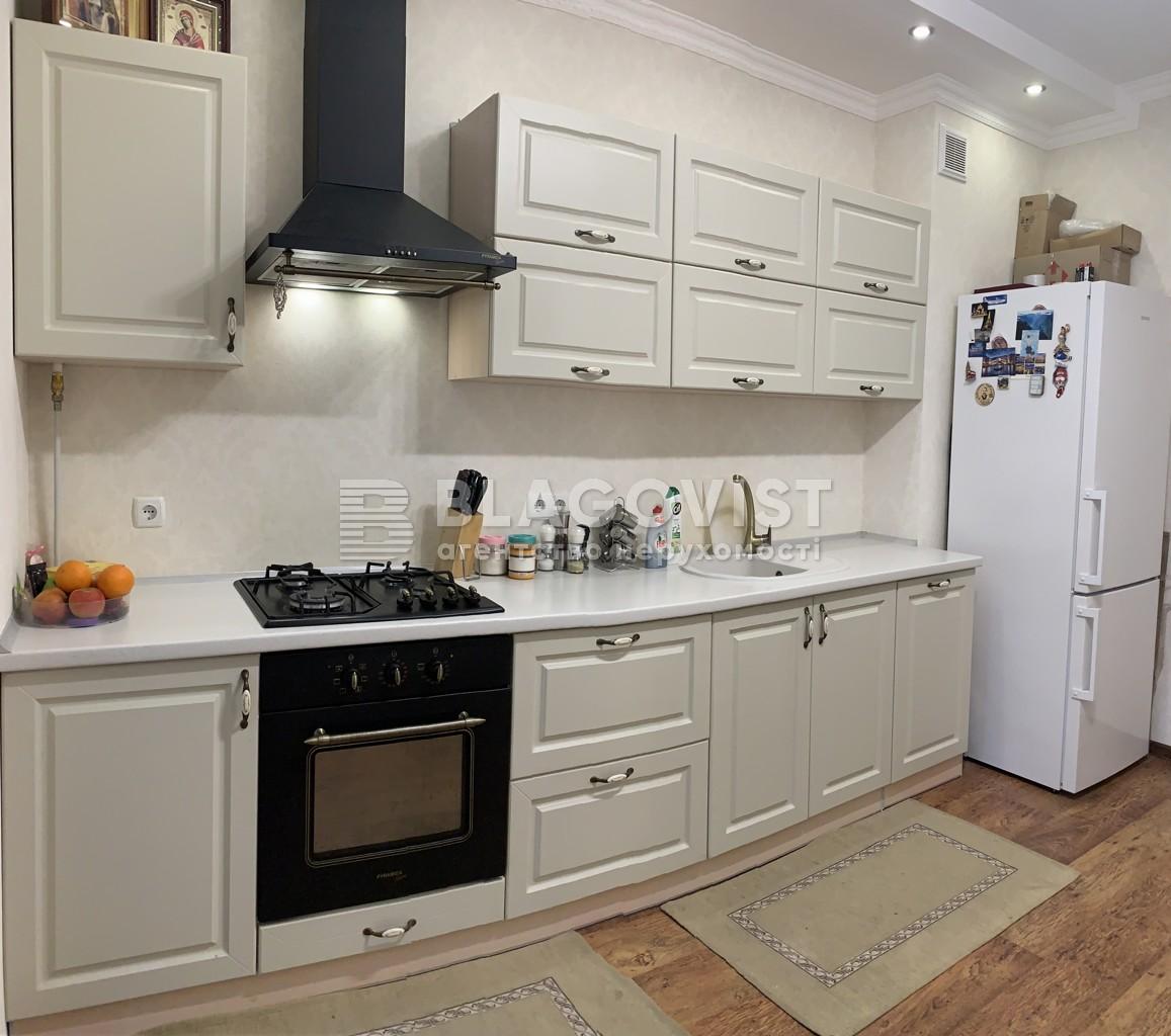 Квартира E-41013, Московский пер., 2а, Киев - Фото 1