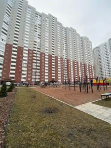 Квартира Балтійський пров., 3, Київ, Z-768547 - Фото