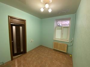 Офис, Большая Васильковская, Киев, Z-749295 - Фото 4
