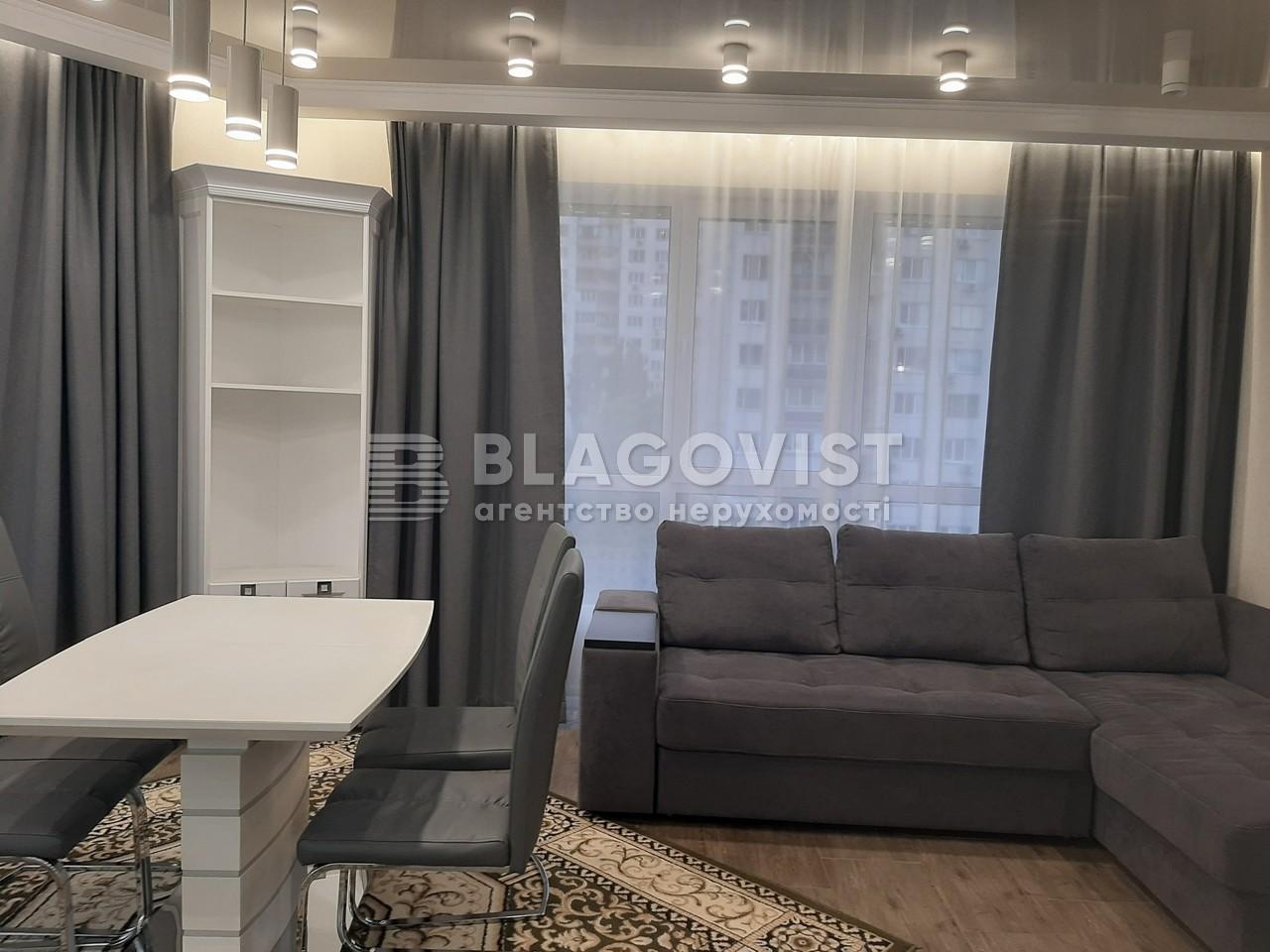Квартира Z-762453, Липкивского Василия (Урицкого), 16г, Киев - Фото 8