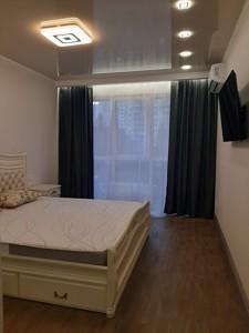 Квартира Z-762453, Липкивского Василия (Урицкого), 16г, Киев - Фото 6