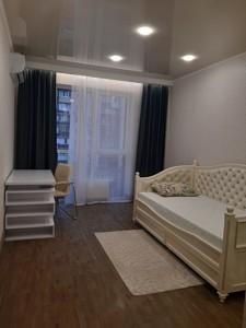 Квартира Липкивского Василия (Урицкого), 16г, Киев, Z-762453 - Фото3