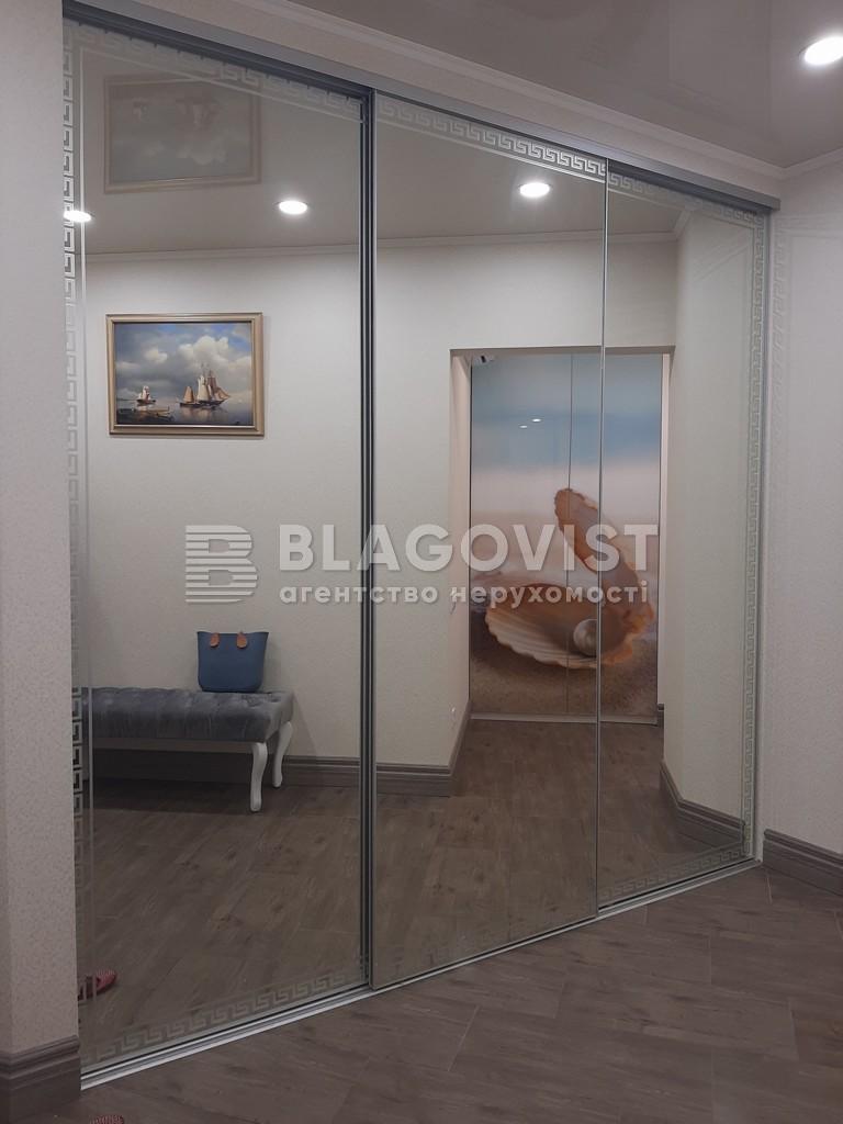 Квартира Z-762453, Липкивского Василия (Урицкого), 16г, Киев - Фото 13