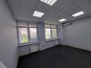 Офис, Мечникова, Киев, M-33899 - Фото 7