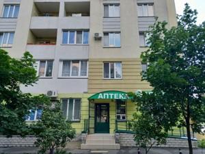 Нежитлове приміщення, A-112054, Поліська, Київ - Фото 9