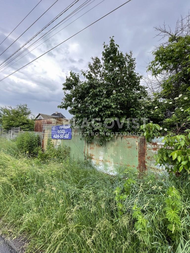 Земельный участок F-40228, Центральная, Вороньков - Фото 1