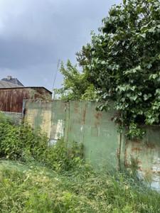 Земельный участок F-40228, Центральная, Вороньков - Фото 2