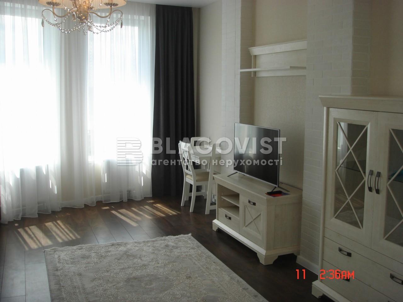 Квартира R-39439, Дружбы Народов бульв., 14/16, Киев - Фото 8