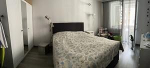 Квартира H-45767, Метрологическая, 54, Киев - Фото 7