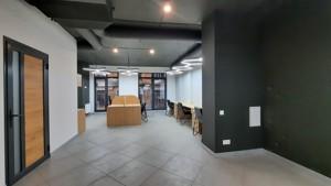 Офис, C-109474, Тарасовская, Киев - Фото 11