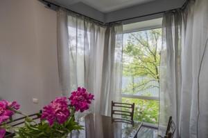 Дом Козин (Конча-Заспа), M-26285 - Фото 10
