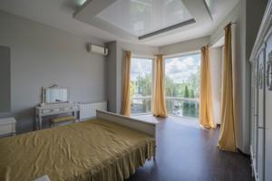Дом Козин (Конча-Заспа), M-26285 - Фото 13