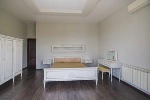 Дом Козин (Конча-Заспа), M-26285 - Фото 14