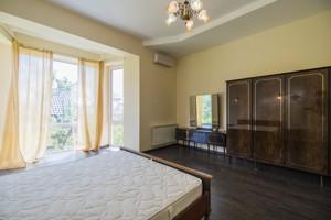 Дом Козин (Конча-Заспа), M-26285 - Фото 16