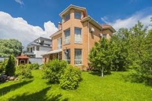 Будинок Козин (Конча-Заспа), M-26285 - Фото