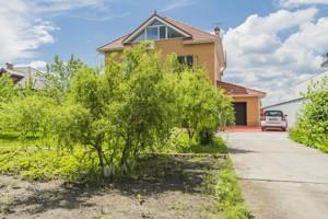 Дом Козин (Конча-Заспа), M-26285 - Фото 32