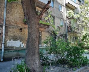 Квартира Панаса Мирного пров., 4, Київ, R-39324 - Фото