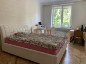 Квартира C-109477, Волынская, 17/28, Киев - Фото 3