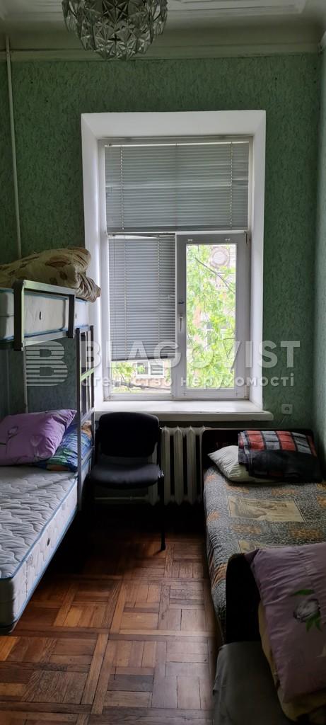 Квартира P-29303, Дмитриевская, 58, Киев - Фото 6