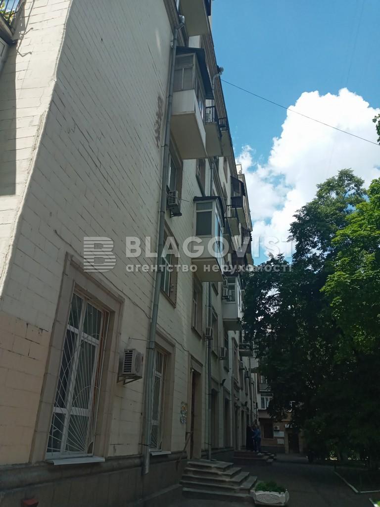 Квартира H-24143, Большая Васильковская, 92, Киев - Фото 2