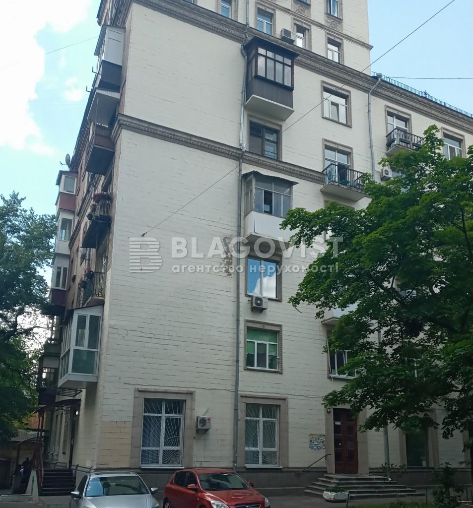 Квартира H-24143, Большая Васильковская, 92, Киев - Фото 1