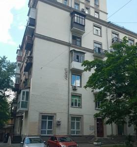Квартира Большая Васильковская, 92, Киев, H-24143 - Фото