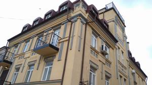 Отдельно стоящее здание, Шмидта Отто, Киев, R-39427 - Фото 22