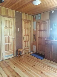 Будинок Лісова, Капітанівка, D-37224 - Фото 13