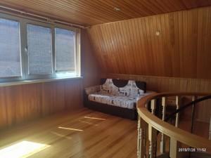 Будинок Лісова, Капітанівка, D-37224 - Фото 6