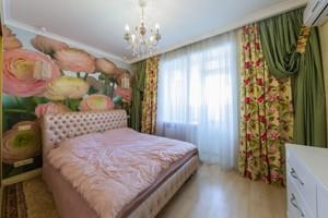 Квартира H-49754, Алма-Атинская, 37б, Киев - Фото 7