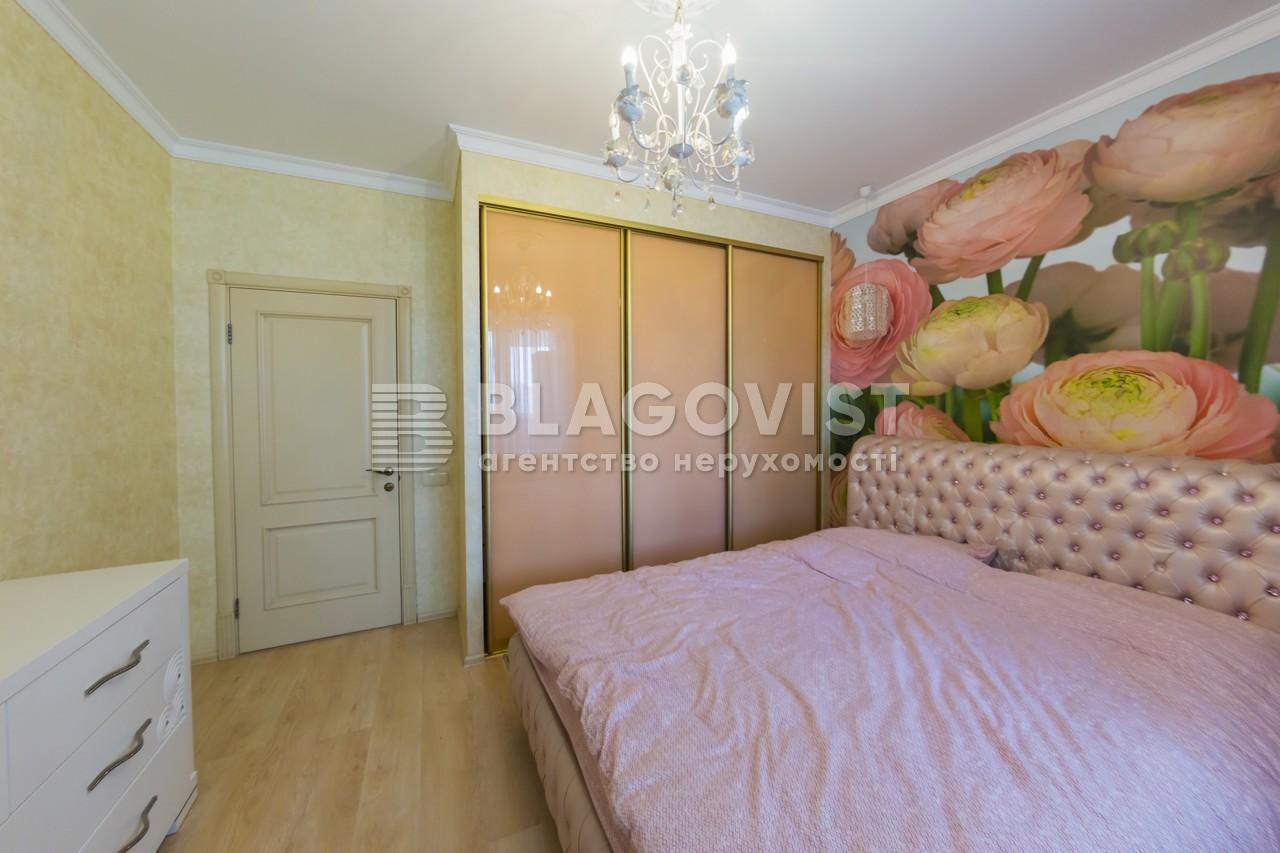 Квартира H-49754, Алма-Атинская, 37б, Киев - Фото 8