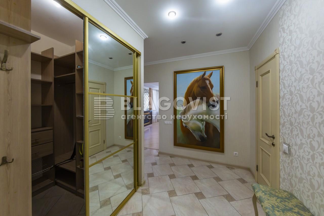 Квартира H-49754, Алма-Атинская, 37б, Киев - Фото 21