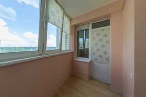 Квартира H-49754, Алма-Атинская, 37б, Киев - Фото 19