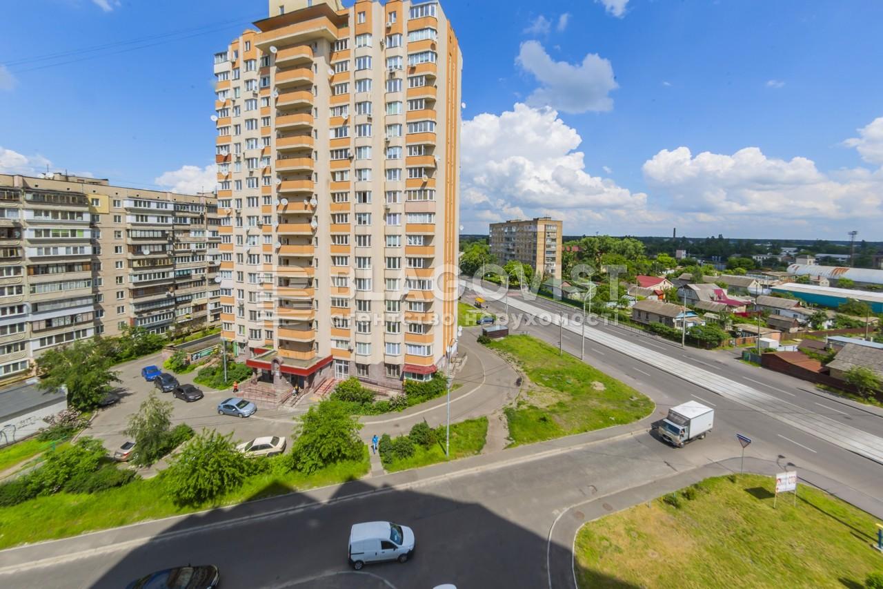Квартира H-49754, Алма-Атинская, 37б, Киев - Фото 23