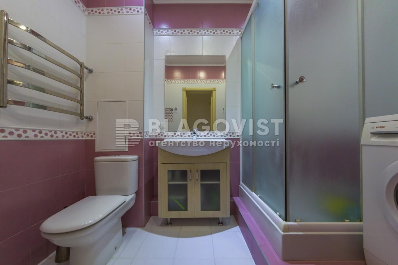 Квартира H-49754, Алма-Атинская, 37б, Киев - Фото 16