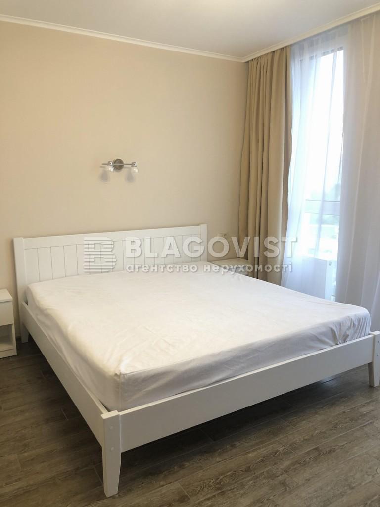 Квартира H-50205, Центральная, 19, Киев - Фото 4