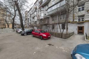 Нежилое помещение, Дарвина, Киев, F-45023 - Фото 15