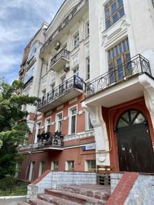 Квартира Владимирская, 81, Киев, H-50161 - Фото
