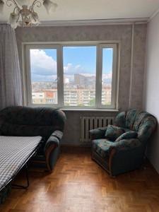 Квартира Апрельский пер., 8, Киев, Z-783367 - Фото 3