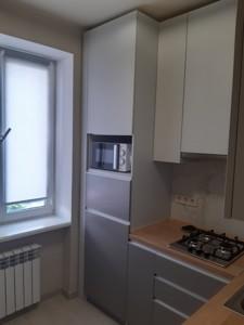 Квартира R-39494, Житкова Бориса, 9, Киев - Фото 7