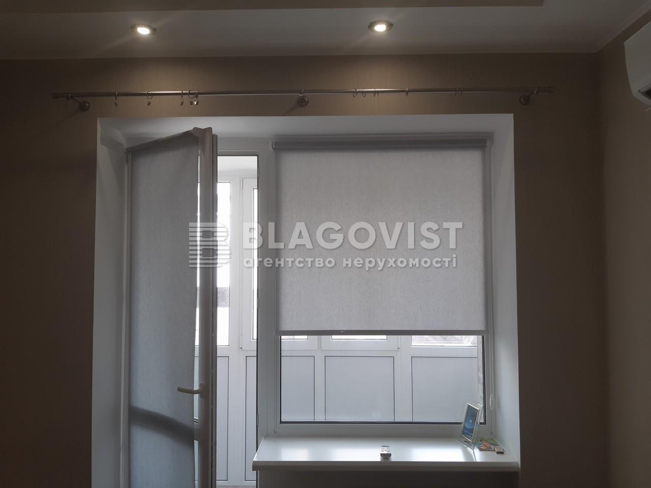 Квартира R-39494, Житкова Бориса, 9, Киев - Фото 17