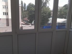 Квартира R-39494, Житкова Бориса, 9, Киев - Фото 18