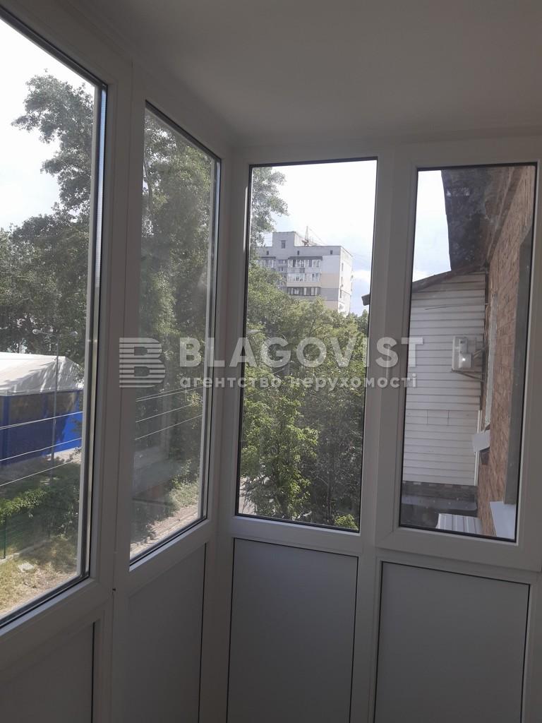 Квартира R-39494, Житкова Бориса, 9, Киев - Фото 19