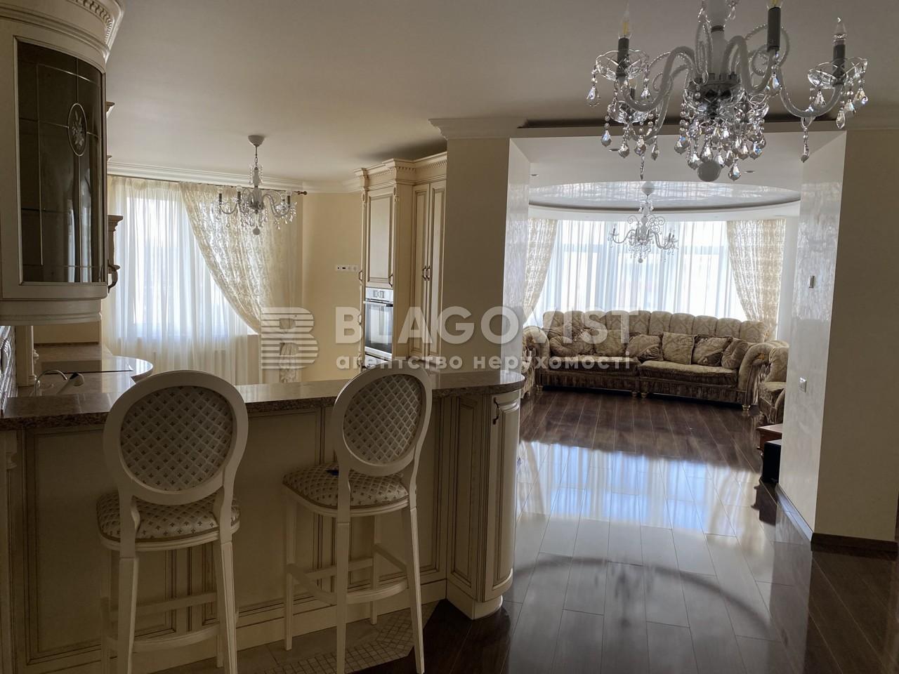 Квартира X-27281, Дмитриевская, 75, Киев - Фото 11