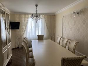 Квартира X-27281, Дмитриевская, 75, Киев - Фото 19