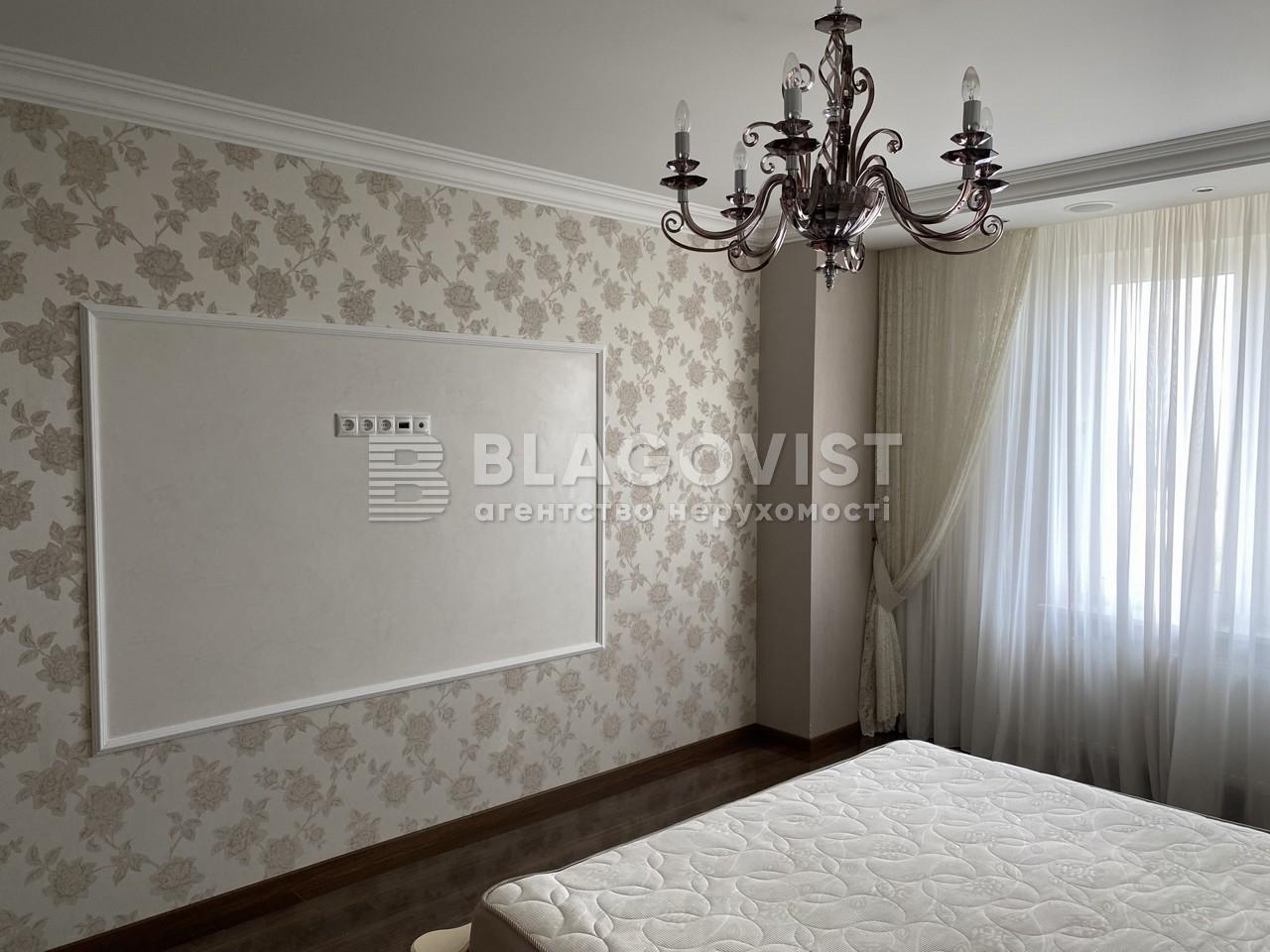 Квартира X-27281, Дмитриевская, 75, Киев - Фото 13